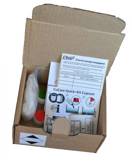 CuCare Quick-Kit Cuprum (Ref№ 1653112)