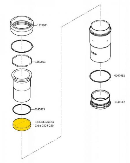 Линза  250 D50 Ref№ 1796128 1330443