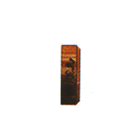 EX-2-404-002 Завихритель