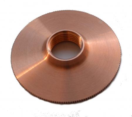 Защитный экран / Shield (copper)