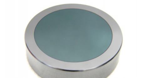 HR-3 Resonator mirror 1936540