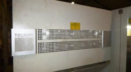 TRUMPF Резонатор TLF3200
